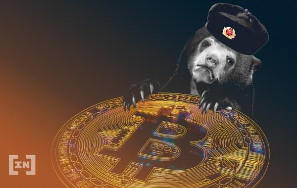 BIC rusija btc bitcoin frg68v