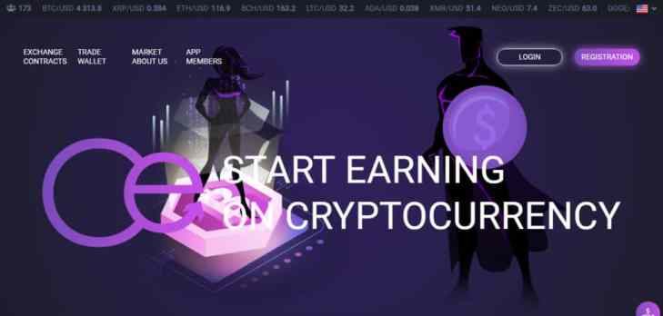 create cryptocurrency exchange