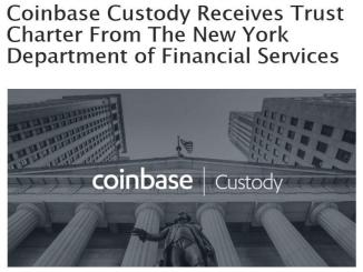 Coinbase Custody Receives Trust Charter From The NYDFS