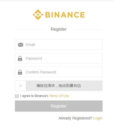 Binance Registration