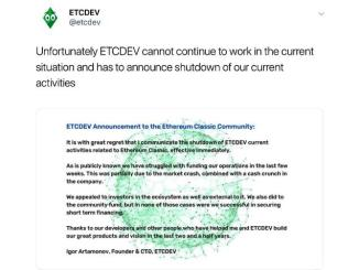ETCDEV has announced the shutdown of its ETC activities