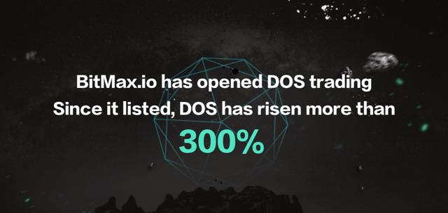DosNetwork Bounty Program Tutorial - Earn DOS Token Free - DOS Is Trading On BitMax Exchange