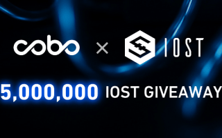 Cobo Wallet Giveaway 5 million IOST To Users – How To Get IOST From Cobo Wallet?