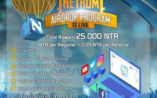 Netrum Crypto Airdrop Tutorial – Earn 1 NTR Coin – Worth The $30