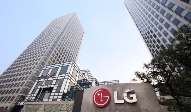 LG Corporation Rumored To Be Developing Blockchain-Based Smartphone