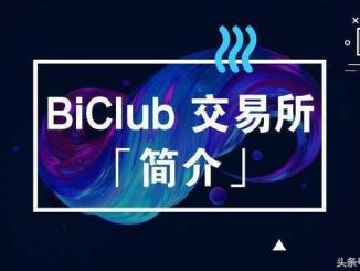 BiClub Exchange Airdrop - Earn $3 Of USDT Free
