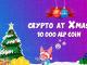 BTC-Alpha Airdrop ALP Coin - Receive 10 ALP Coins Free