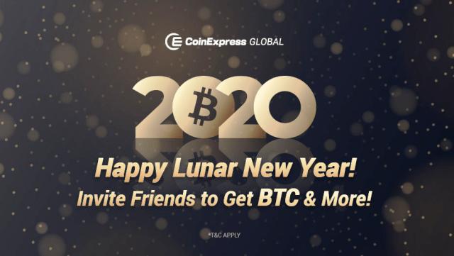 Coinexpress Exchange Airdrop Bitcoin - Invite People To Earn More Bitcoin (BTC)
