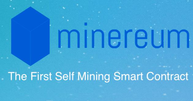Minereum Airdrop MNE Token - Receive 32,000 MNE Tokens Free