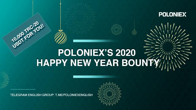 Poloniex Exchange Airdrop USDT - Receive USDT Free
