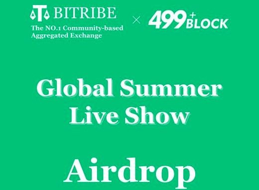 Get Bitcoin Free On Bitribe - Bitribe Exchange Airdrop