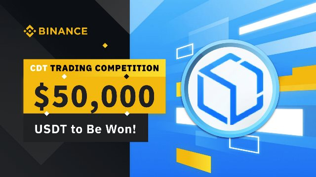 CDT Trading Competition On Binance - Win $50,000 In CDT Tokens