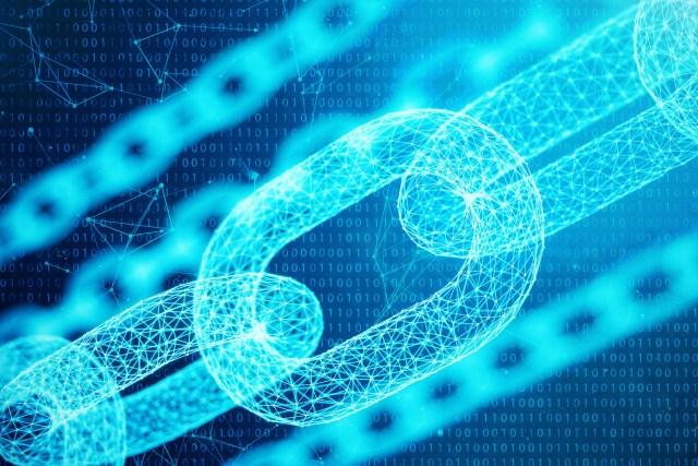 trends in blockchain technology