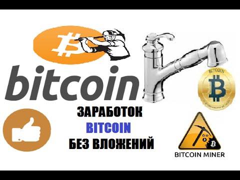 Kaip Jūs Gaunate Realius Pinigus Iš Bitcoins
