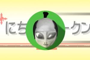 nichirin-token