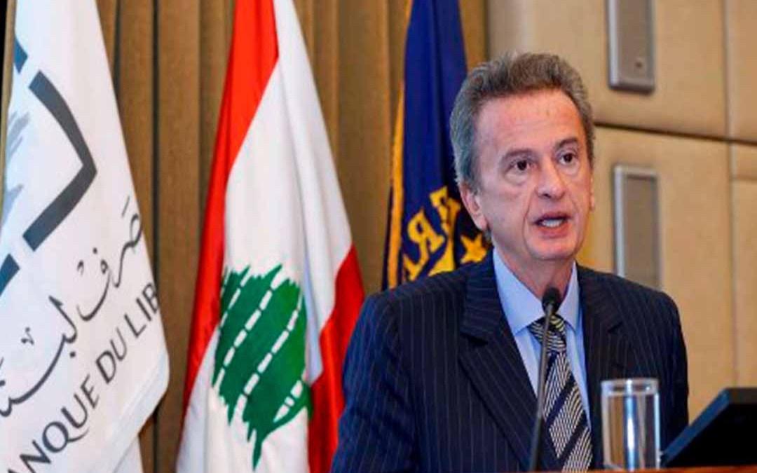 لبنان يرفض البيتكوين