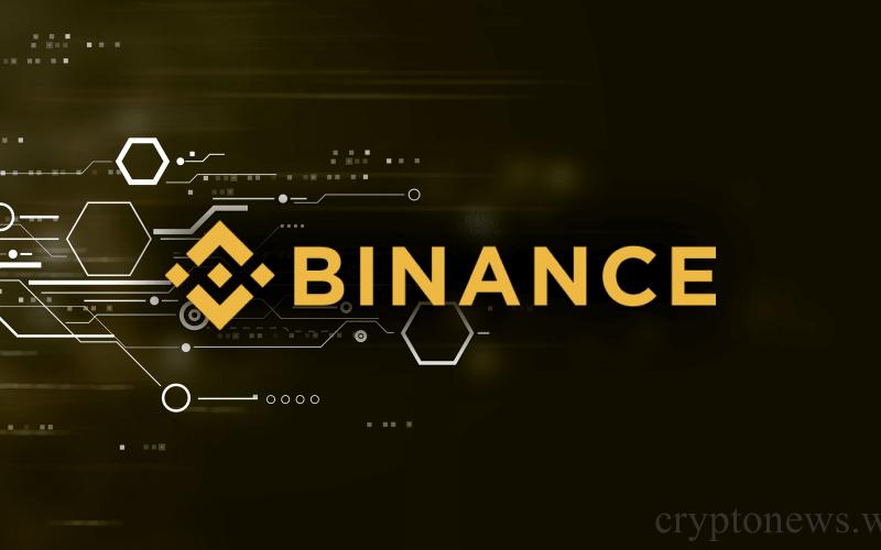 биржа криптовалют Бинанс