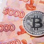 налогообложение криптовалют в России
