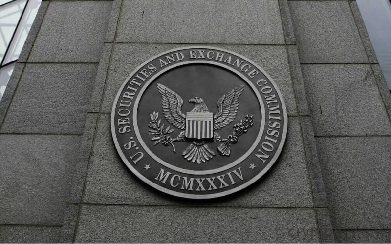 SEC комиссия по ценным бумагам и биржам