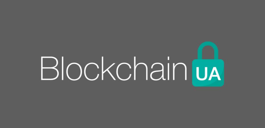 blockchainua конференция