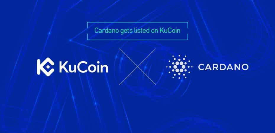 Листинг Cardano (ADA) на KuCoin