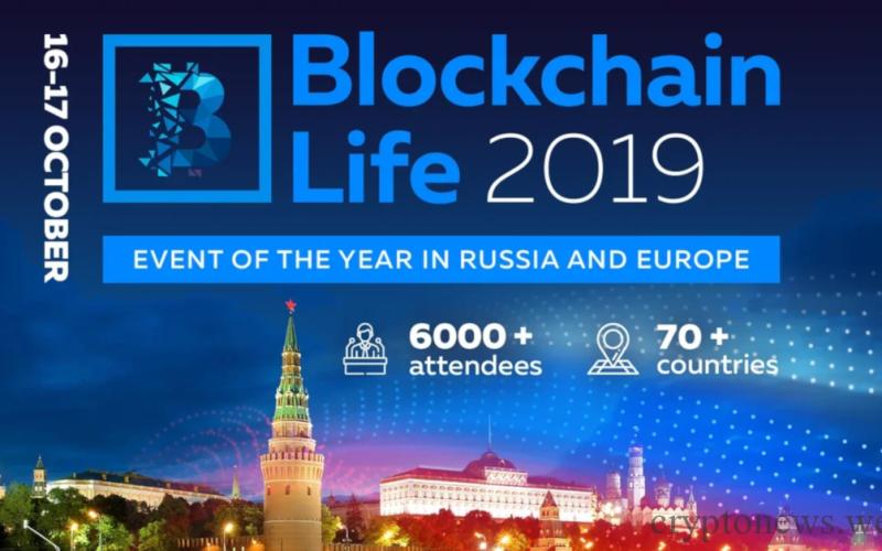 blockchain-life-2019 Москва
