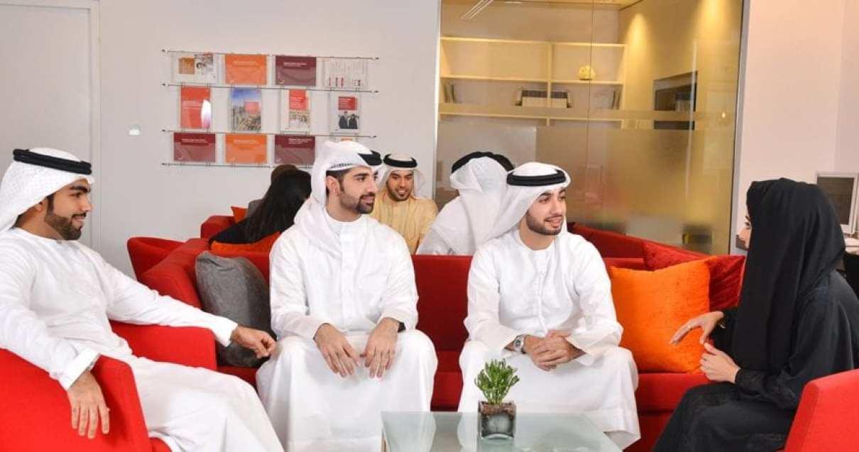 Bahrain Academy