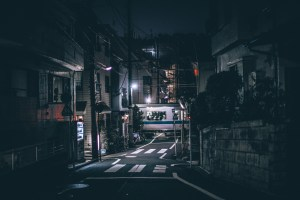 Crypto Crime: Tokyo Fuzz Arrest Eight In $68M Bitcoin Pyramid Scheme