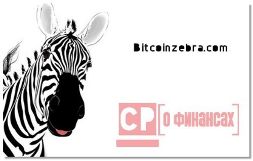 bitcoin zebra apžvalga gtx 980 ti bitcoin