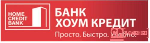 Русский стандарт кредит под залог недвижимости