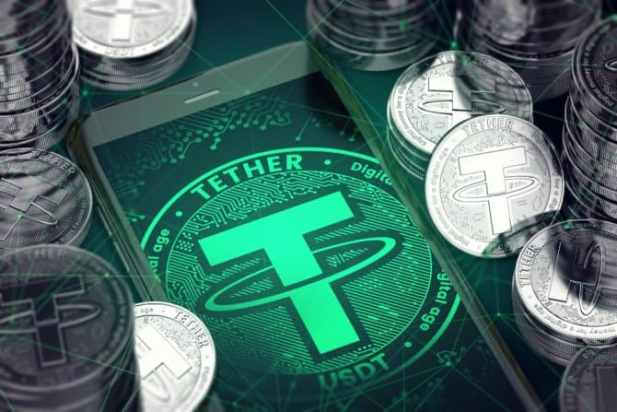 Breaking: Tether Now