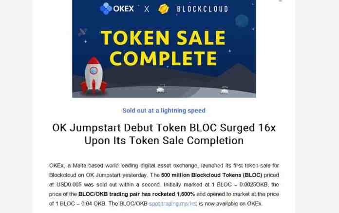 okex-email