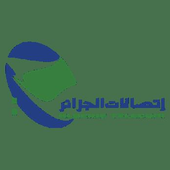 Facture Algerie Telecom