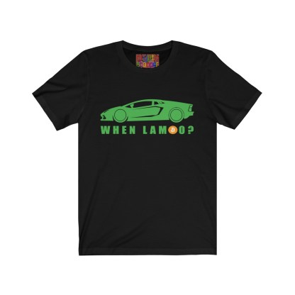 When Lambo? El Capitan Edition