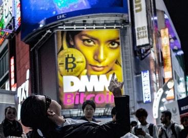 Blockchain Einführung
