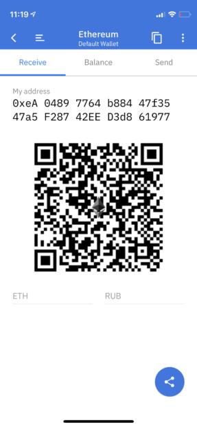 coinomi криптовалюты eth