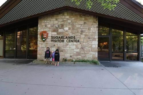 Sugarland Visitors Center TN