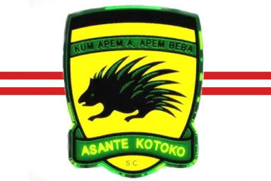 Former Asante Kotoko chairman Georgido dies