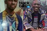 PHOTO: Akrobeto Then and Now