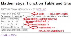 input_example
