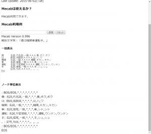 2015-06-02_105858