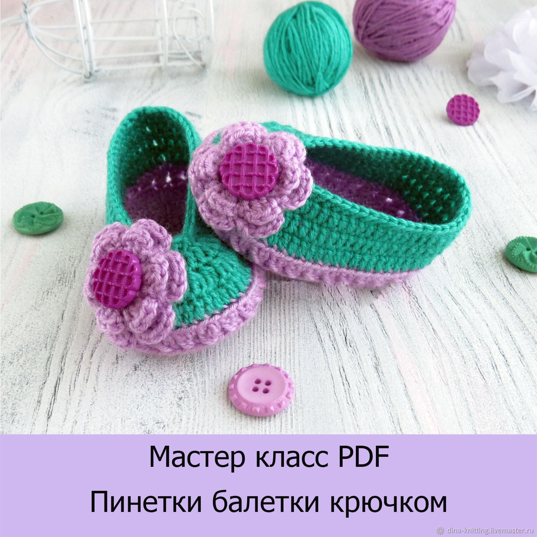 hight resolution of teaching materials handmade livemaster handmade buy master class crochet booties description knitting