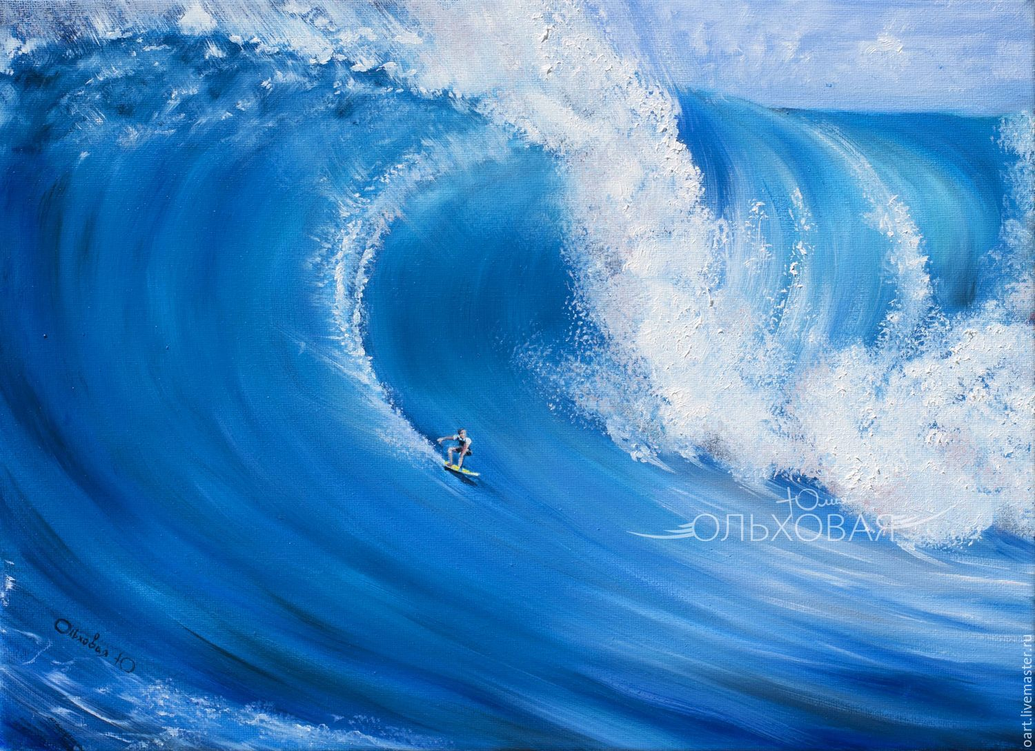 on the wave oil