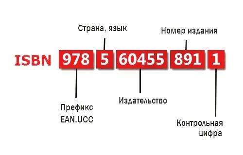 4341231_018 (600x423, 98KB)