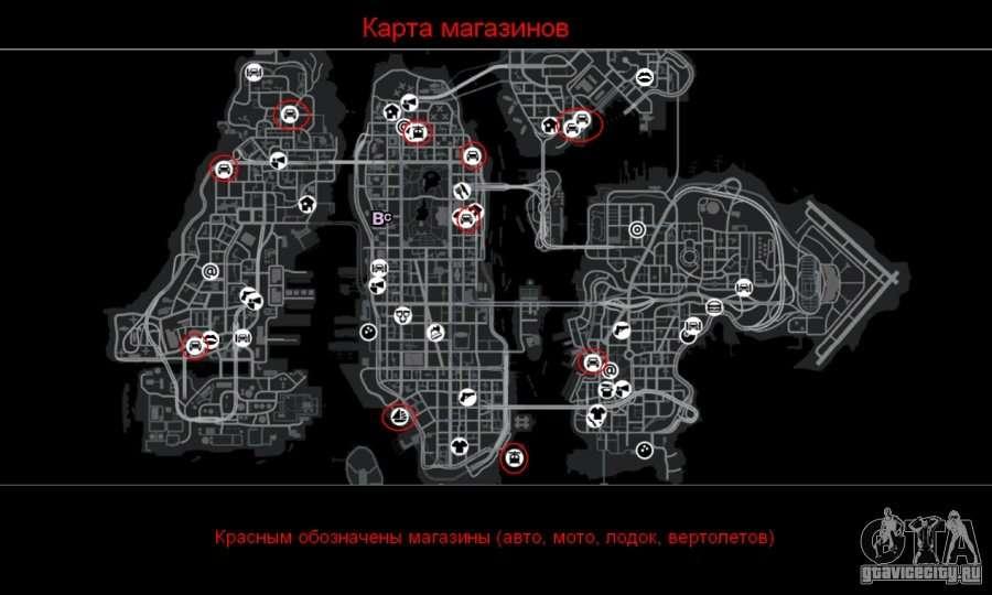 Liberty Gta Iv Map City Gta
