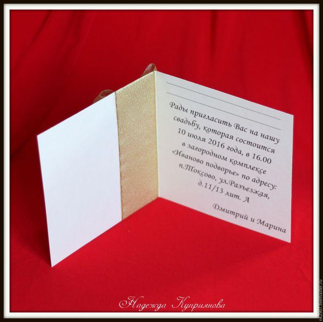 Wedding invitation lyrics paperinvite wedding invitation lyrics with a gold bow online on stopboris Gallery