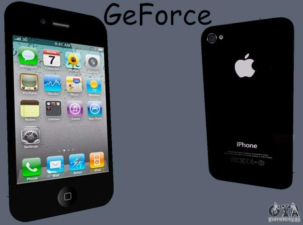 IPhone 4 For GTA San Andreas