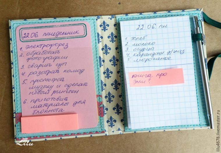 """""""Micul ajutor să fiu!"""" creăm un mini-jurnal, fotografia numărul 30"""