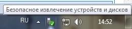 Как получить разрешение на удаление файла на андроиде